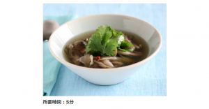 きのこのピリ辛生姜スープ