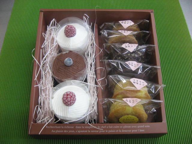 堀田洋菓子店低糖質