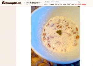 納豆ヨーグルト柚子胡椒