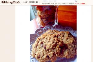 オートミールおからクッキー