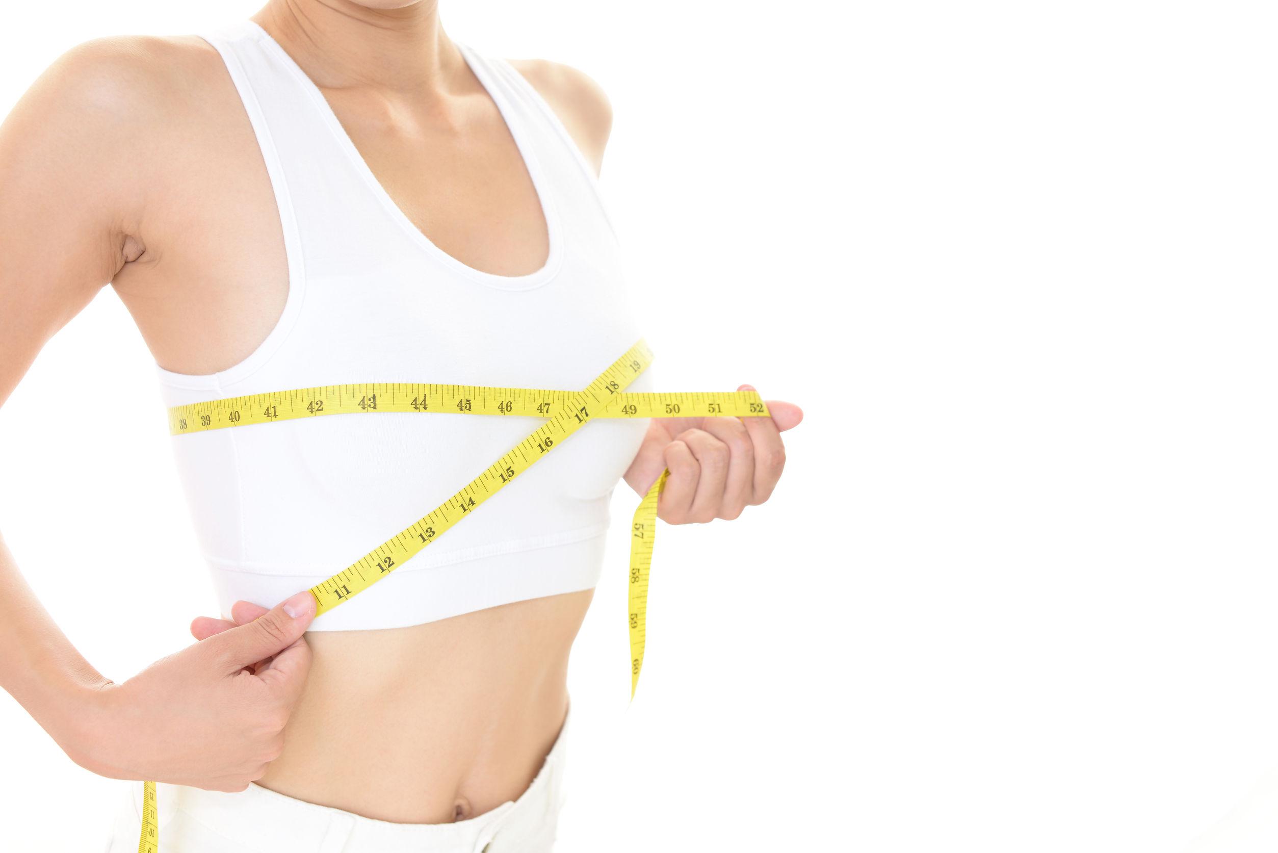 胸を小さくせずに痩せる方法