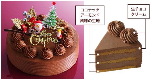 菓子職人クリスマスケーキ2016