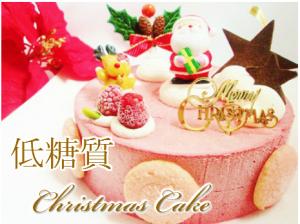マルベリークリスマスケーキ2016