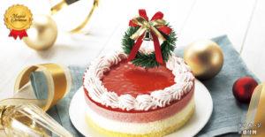 セブンイレブン低糖質クリスマスケーキ2017
