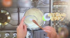 クリーミー豆乳プリン作り方7
