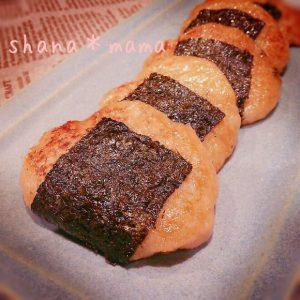 レンコン餅ペコリ