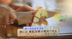 ごちそうホットサンドーりんご