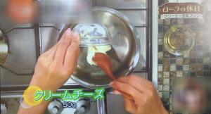 クリーミー豆プリン作り方2