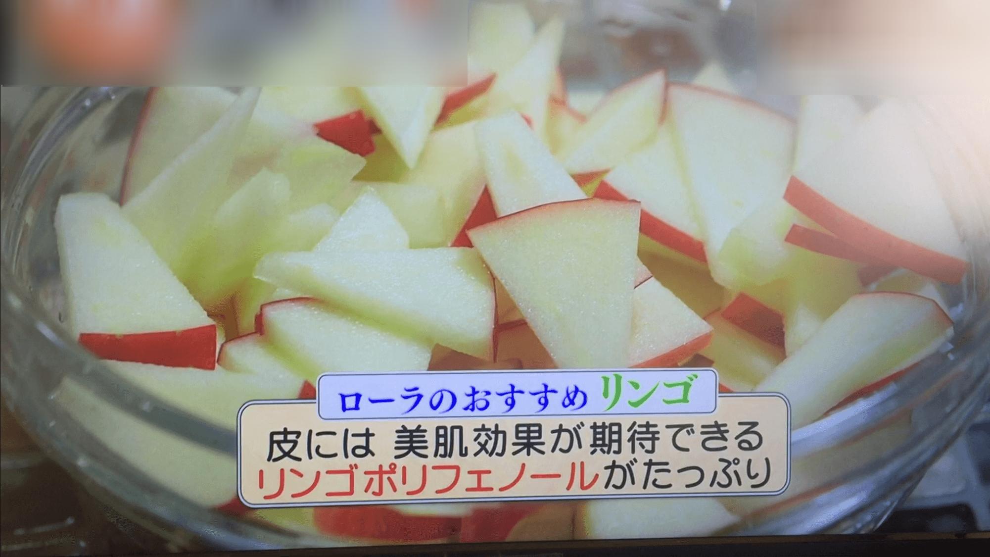 ごちそうホットサンドーりんご2