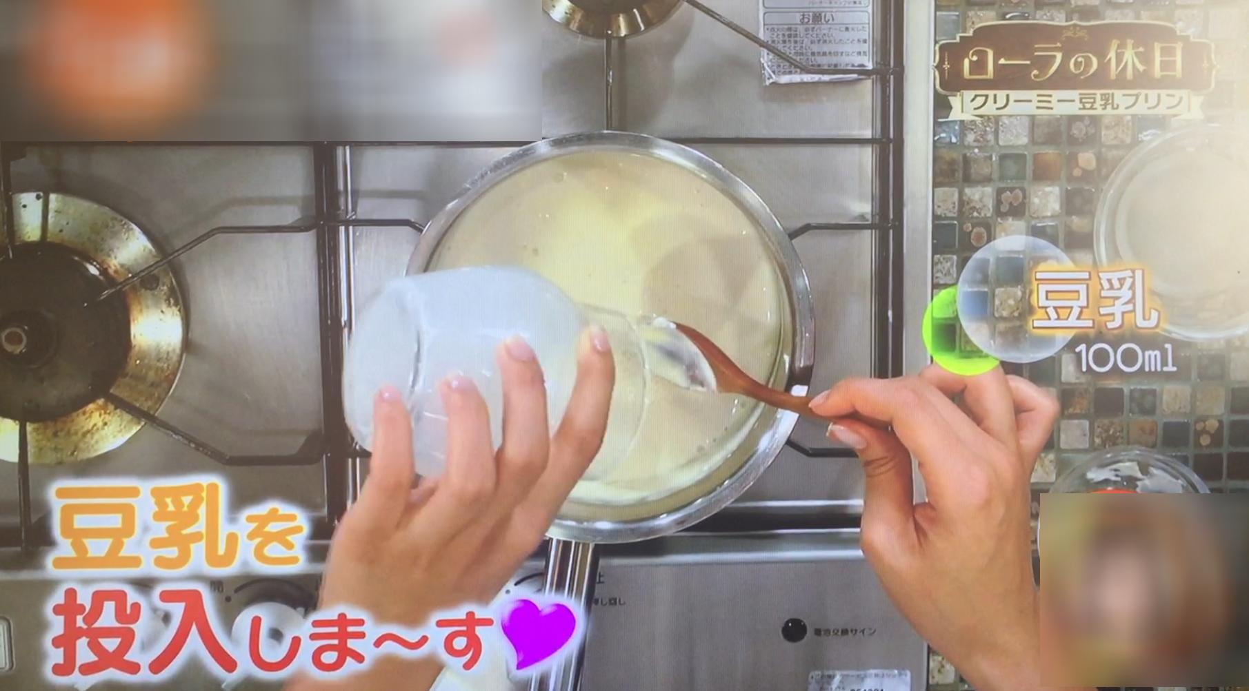クリーミー豆乳プリン作り方6