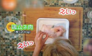 アボチキサラダー鶏むね肉1