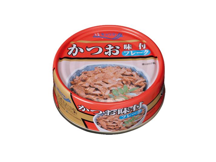 キョクヨーツナ缶