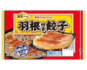 日本ハム羽根付き餃子