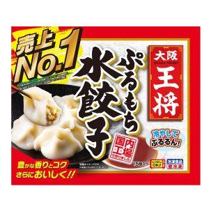 大阪王将 ぷるもち水餃子(冷凍)