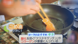 シャケバーガー鮭焼く