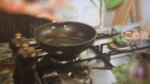 ブリ玉丼ー油をひく