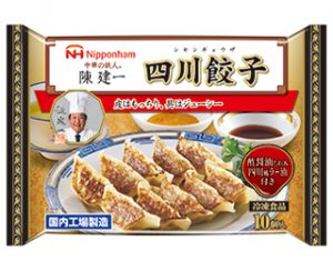日本ハム四川餃子