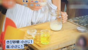 シャケバーガーきび砂糖塩