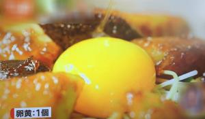 ブリ玉丼ー卵黄