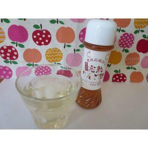 佐々木果樹園完熟りんご酢