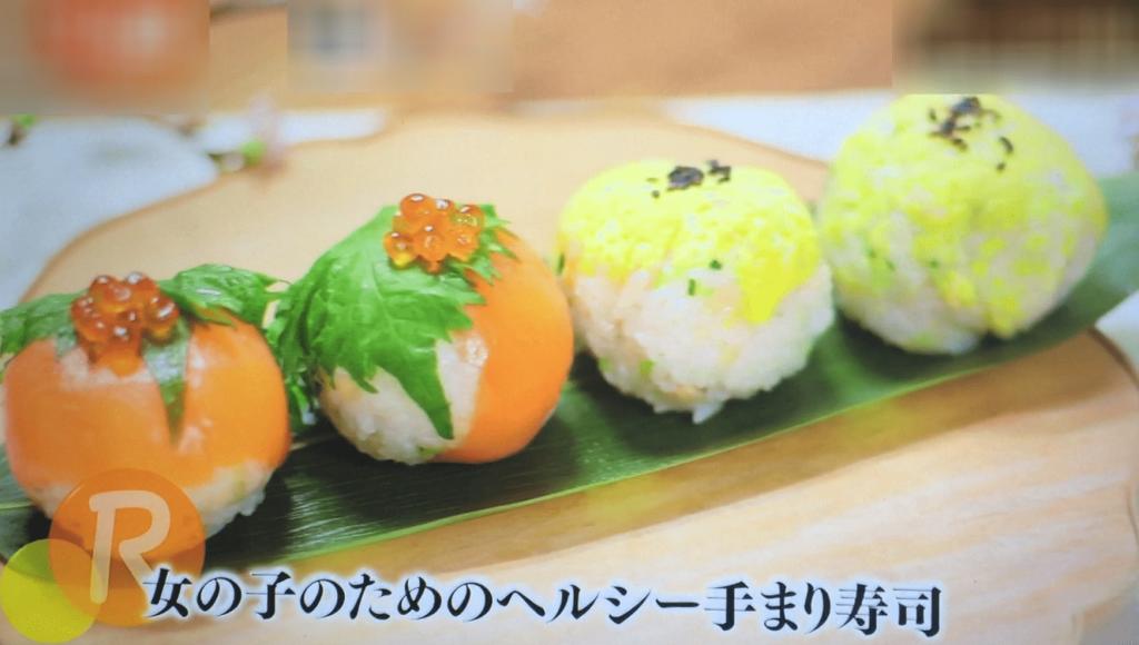 女の子のためのヘルシー手まり寿司