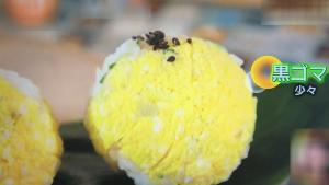 ヘルシー手まり寿司14