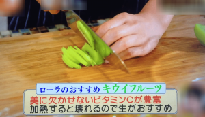 豚と大根のボリュームサラダ1