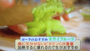 豚と大根のボリュームサラダ2