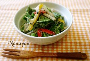 菊芋サラダクックパッド
