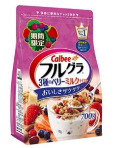 フルグラ 3種のベリーミルクテイスト